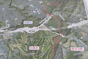 川西IC 写真図